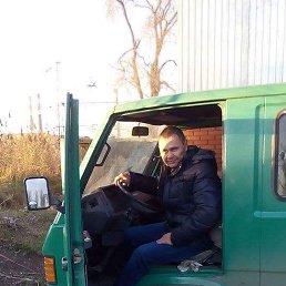 Sergey, 52 года, Зеленодольск