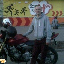 сергей, 24 года, Кировоград