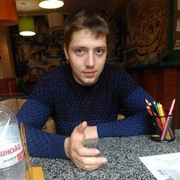 мирослав, 24 года, Славянск