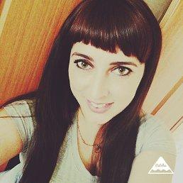 Наталья, 32 года, Артемовский