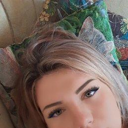 Мальвина, 28 лет, Невинномысск