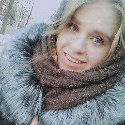 Дарья, 24 года, Арти