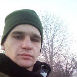 Игорь, 27 лет, Первомайск