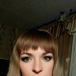 Татьяна, 29 лет, Шахтерск