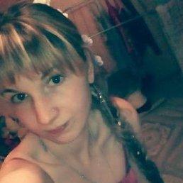 Александра Исаева, 29 лет, Тула