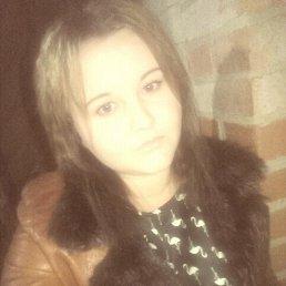 Елена, 29 лет, Оренбург