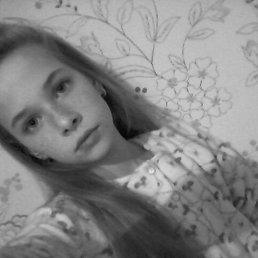 Diana, Беляевка, 20 лет