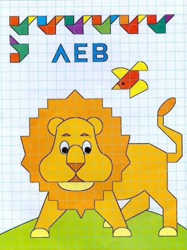 Картинка льва по клеткам
