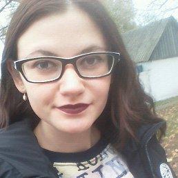 Inessa, 20 лет, Прилуки