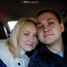 Маришка, 28 лет, Шахтерск