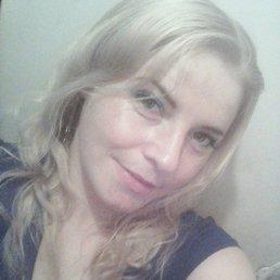 Оля, Лебедин, 33 года