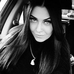Ксения, 26 лет, Черемхово