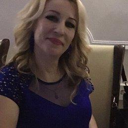 Лана, 39 лет, Курская