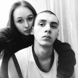 Виктория, 18 лет, Светлогорск