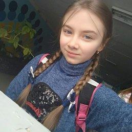 Аня, 18 лет, Кременная