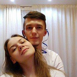 Даша, 20 лет, Киров