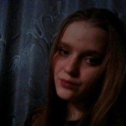 Алёна, 19 лет, Таганрог
