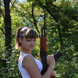 Екатерина, 23 года, Красноармейск