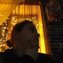 Анастасия, 20 лет, Шатура