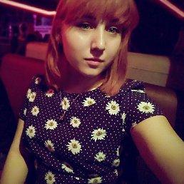 Аня, 23 года, Чебоксары