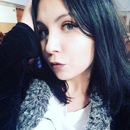 соня, 26 лет, Рязань