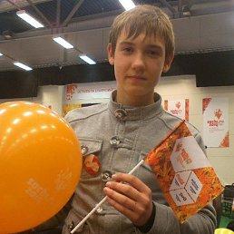 Илья, 18 лет, Мирный