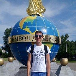 Никита, 17 лет, Десногорск