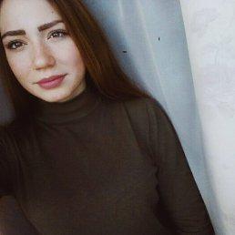 Маша, 17 лет, Волгодонск