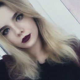 Алёна, 20 лет, Стаханов