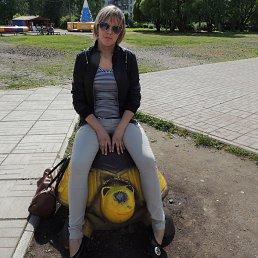 Наталья, 30 лет, Гатчина