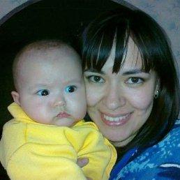 Зарина Гайнуллина, 35 лет, Челябинск