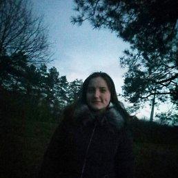 Татьяна, 19 лет, Крымск