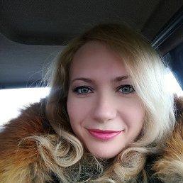 Светлана, 41 год, Набережные Челны
