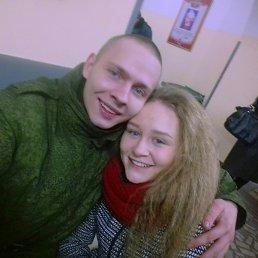 Татьяна, 20 лет, Солнечногорск