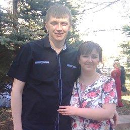 Анна, 29 лет, Стерлитамак