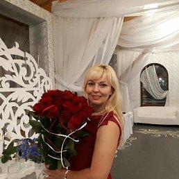 Оксана, 40 лет, Коломыя