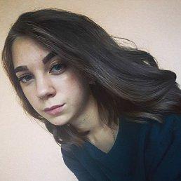 Эльвира, 17 лет, Першотравенск