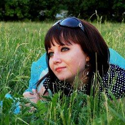 Рузиля, 28 лет, Жигулевск