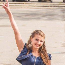 Марина, 28 лет, Татарбунари