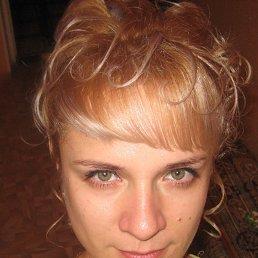 Лида, 42 года, Оренбург