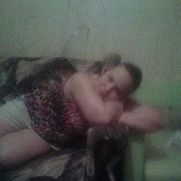 Екатерина, 29 лет, Сатка