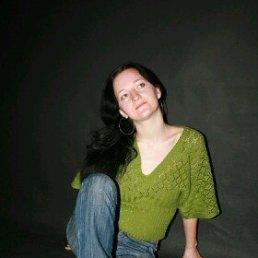 Анюта, 29 лет, Житомир