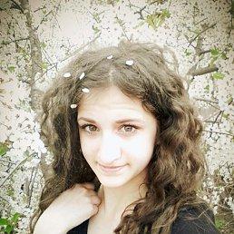Яна, 20 лет, Пенза