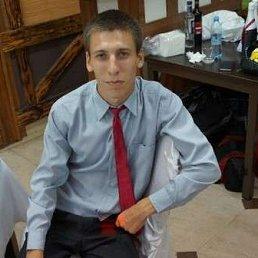 Владислав, 23 года, Аркадак