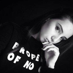 Анна, 18 лет, Антрацит
