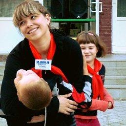 Екатерина, 28 лет, Сибай