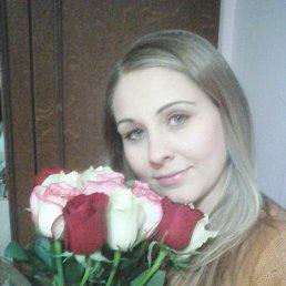 Алена, 29 лет, Озерск