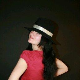 Анюта, 28 лет, Житомир