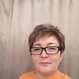 Людмила, 46 лет, Челябинск