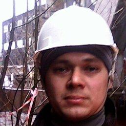 Радик, 41 год, Миньяр